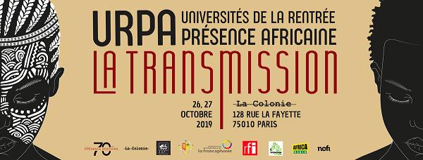 Universités de la rentrée Présence Africaine - 70 ans de transmission